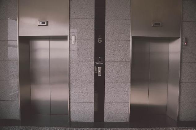 elevator pitch