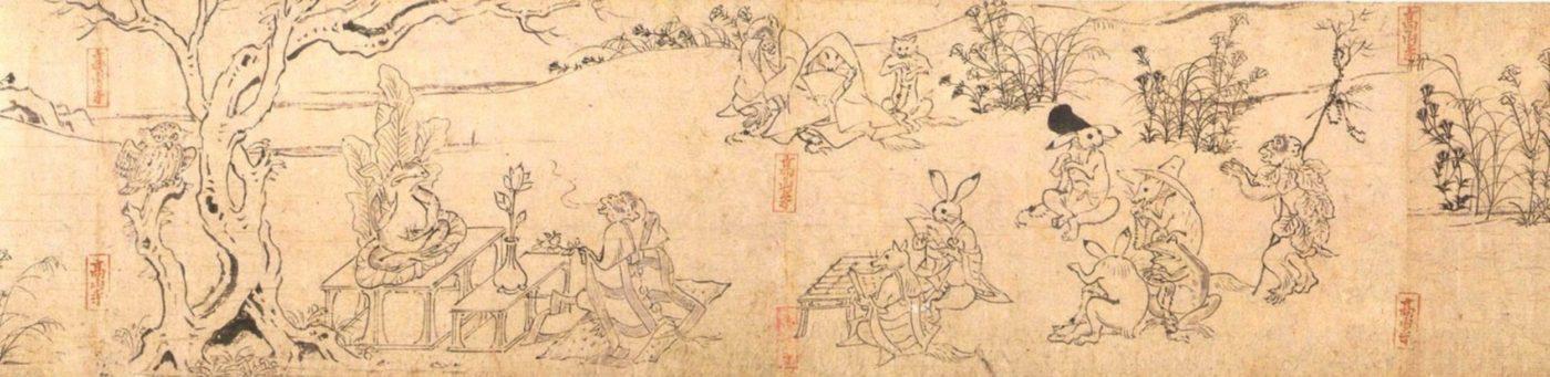 Chōjū-jinbutsu-giga-manga