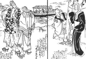 Kibyoshi -manga-japanese